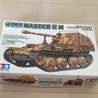 タミヤ 1/35 ドイツ対戦車自走砲 マーダーⅢ M(模型/プラモデル)
