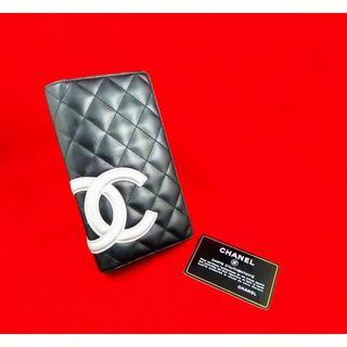 シャネル(CHANEL)の★CHANEL★シャネル シルバー × 黒 カンボン レザー 二つ折り 長財布(財布)