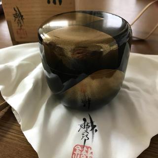 輪島塗 棗 遠山 蒔絵 鈴谷鐡五郎 茶道具(漆芸)