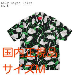 シュプリーム(Supreme)のSupreme Lily Rayon Shirt シュプリーム  ユリ シャツ(シャツ)