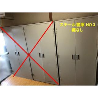 両開きスチール書庫 1体 NO.3(オフィス収納)