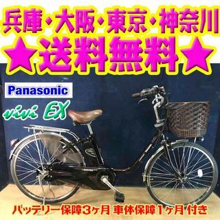 美品★パナ ビビEX ブラウン 24インチ 大容量BT デジタル 電動自転車(自転車本体)
