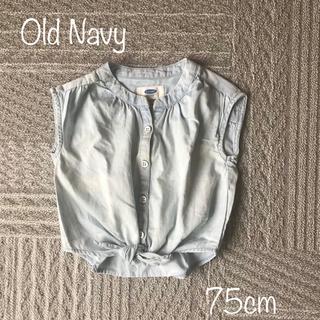 オールドネイビー(Old Navy)のOLD NAVY オールドネイビー タンクトップ(タンクトップ/キャミソール)