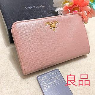 プラダ(PRADA)の良品♡PRADA二つ折り財布♡サフィアーノ(財布)