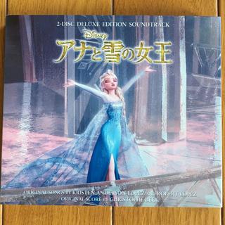 アナトユキノジョオウ(アナと雪の女王)のアナと雪の女王 CD(映画音楽)
