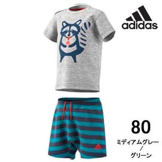 アディダス(adidas)の新品 定価4309円 アディダス キッズウェア上下セット 大特価セール❣️値下げ(パジャマ)