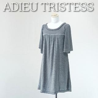 アデュートリステス(ADIEU TRISTESSE)のADIEU TRISTESSE アデュートリステス ワンピース ボーダー(ミニワンピース)