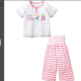 コンビミニ(Combi mini)のコンビミニ  パジャマ  90サイズ(パジャマ)