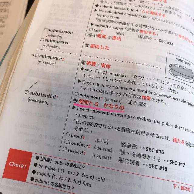角川書店 - 鉄緑会 東大英単語熟...