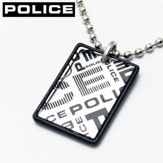 ポリス(POLICE)のポリス ネックレス ブラック POLICE STATIC 23880PSB01(ネックレス)