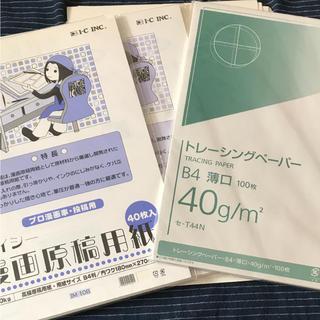 スクリーントーン 漫画原稿用紙 トレーシングペーパー セット売り まとめ売り(コミック用品)