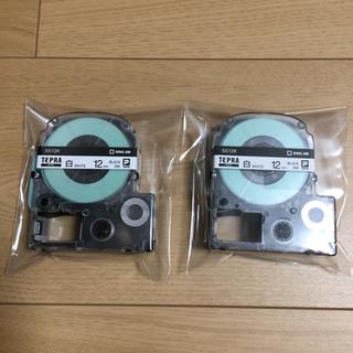 キングジム - テプラ プロ SS12K 白/黒 12mm