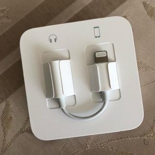 アップル(Apple)の新品 iPhone 純正 変換アダプタ 正規品(ストラップ/イヤホンジャック)