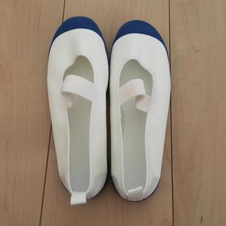 ムーンスター(MOONSTAR )の上靴 21.5cm 日本製スクールシューズ(スクールシューズ/上履き)