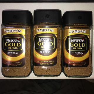 インスタントコーヒー 3本セット(その他)