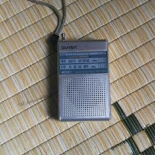 AM FM 高感度 ポケットラジオ(ラジオ)