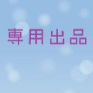 ミニオン0823様 専用出品💛 グリーティング【7,840円分】(切手/官製はがき)