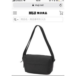 MUJI (無印良品) - ★無印 ショルダーバッグ★