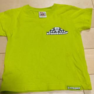 ストライダー☆Tシャツ(Tシャツ/カットソー)