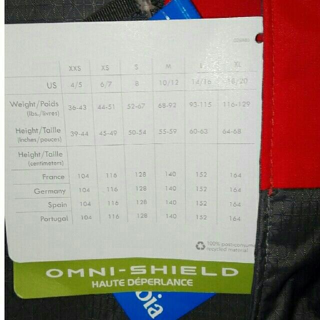 Columbia(コロンビア)のコロンビア キッズスキーウェア未使用 Sサイズ スポーツ/アウトドアのスキー(ウエア)の商品写真