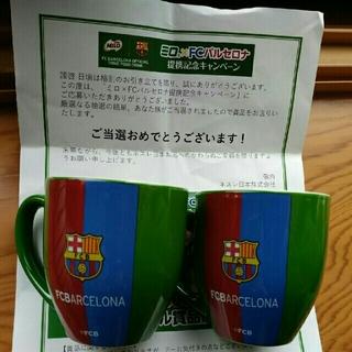 ネスレ(Nestle)のFCバルセロナ マグカップ2個(記念品/関連グッズ)