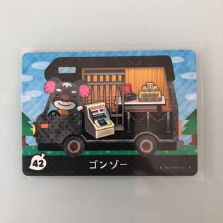 ニンテンドウ(任天堂)のどうぶつの森 アミーボ  amiibo カード ゴンゾー(カード)