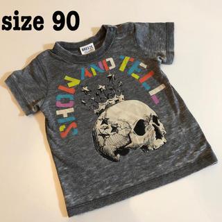 ブリーズ(BREEZE)の333円均一セール BREEZE スカル柄Tシャツ 90サイズ(Tシャツ/カットソー)