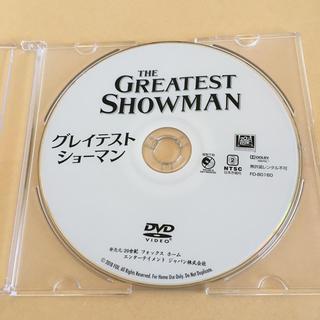 グレイテストショーマン DVD 新品未再生(外国映画)
