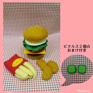 フェルト おままごと ハンバーガーセット(おもちゃ/雑貨)