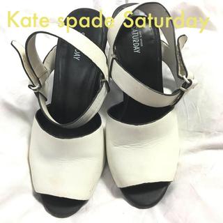 ケイトスペードサタデー(KATE SPADE SATURDAY)のKate spade Saturday☆レザーサンダル5☆ホワイト (サンダル)