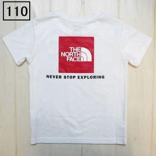 ザノースフェイス(THE NORTH FACE)のノースフェイス キッズ スクエアロゴ 半袖Tシャツ 110cm 白(Tシャツ/カットソー)