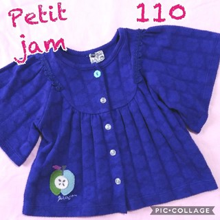 プチジャム(Petit jam)のプチジャムカーディガン ボレロ 110(カーディガン)