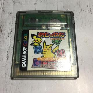 ゲームボーイ(ゲームボーイ)のゲームボーイカラー ポケモンでパネポン(携帯用ゲームソフト)