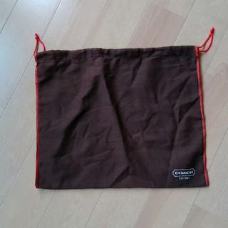コーチ(COACH)のCOACH☆保存袋(ショップ袋)