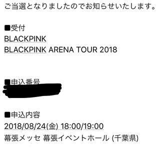 あや様専用(K-POP/アジア)