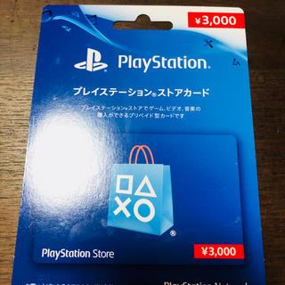 プレイステーション4(PlayStation4)のプレステーション4(その他)