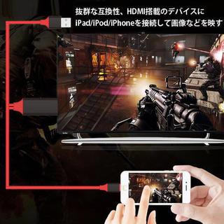 iphoneテレビ接続ケーブル 動画 ゲームをテレビで楽しめる (映像用ケーブル)