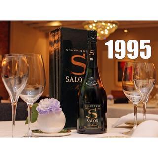 サロン ブラン ド ブラン シャンパーニュ1995(シャンパン/スパークリングワイン)