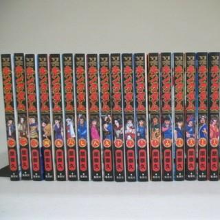 シュウエイシャ(集英社)のキングダム 1~50巻セット(未完) 原泰久 集英社(少年漫画)