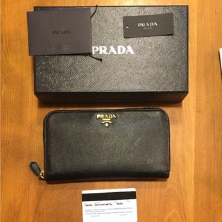 プラダ(PRADA)のプラダ 長財布 サフィアーノ(財布)