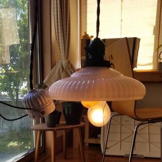 乳白色 ガラス製 電球傘 大正ガラス 昭和 レトロ 古民家 電傘 ガラスシェード(天井照明)