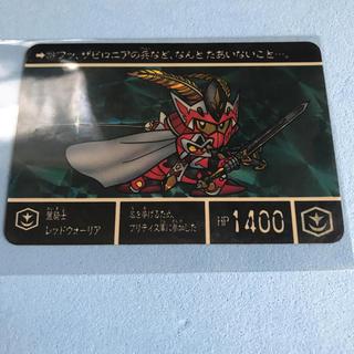 バンダイ(BANDAI)のSDガンダム カードダス 219 麗騎士レッドウォーリア(カード)