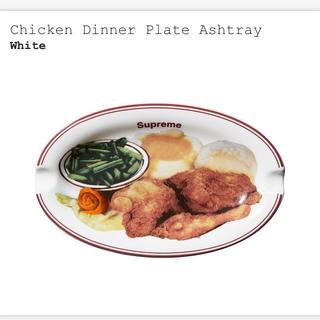 シュプリーム(Supreme)のChicken Dinner Plate Ashtray(灰皿)