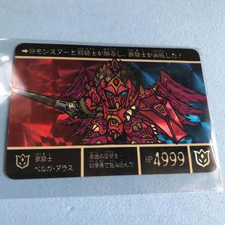 バンダイ(BANDAI)のSDガンダム カードダス 249 獣騎士ベルガ・ダラス(カード)