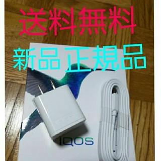 アイコス(IQOS)のアイコス充電器 新品 純正品(タバコグッズ)