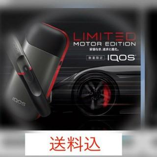 アイコス(IQOS)のアイコス モーターエディション 限定 新品 未使用 未開封(タバコグッズ)