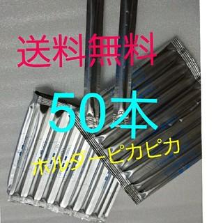 アイコス(IQOS)のアイコスクリーナー綿棒 50本(タバコグッズ)