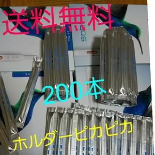 アイコス(IQOS)のアイコスクリーナー綿棒 200本(タバコグッズ)