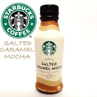 スターバックスコーヒー(Starbucks Coffee)の【日本未発売】スターバックス 塩キャラメルモカ(コーヒー)