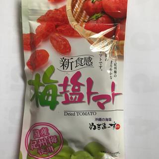 新食感!梅塩トマト(ドライトマト)120g